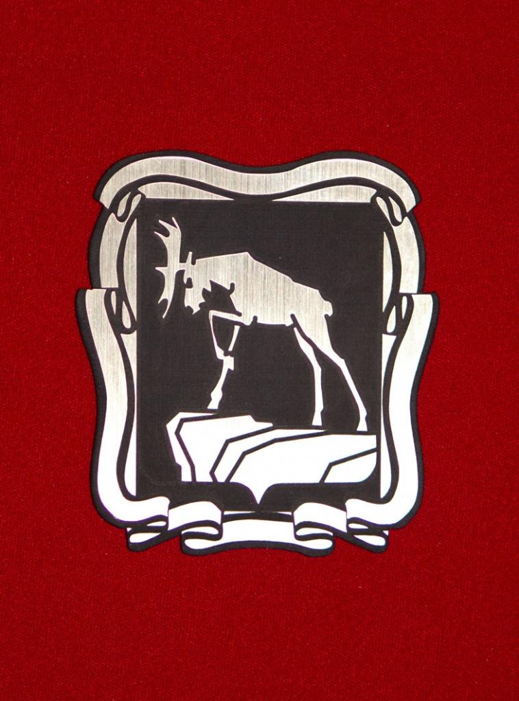 Картинки герба миасса